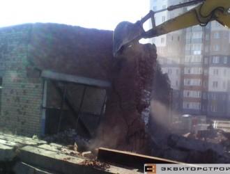 Снос здания и удаление строительного мусора