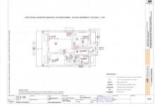 Система центрального отопления - первый этаж