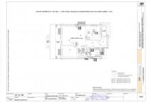 Система водоснабжения и канализации - план первого этажа